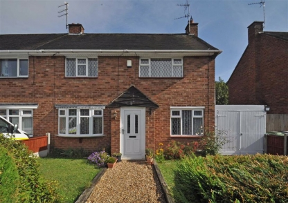 13, Meadow Lane, Wombourne, Wolverhampton, South Staffordshire, WV5