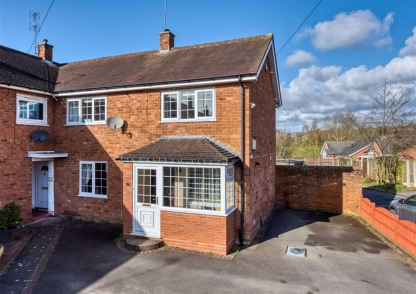 37, The Longlands, Wombourne, Wolverhampton, South Staffordshire, WV5