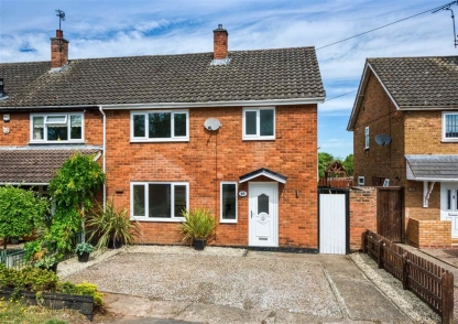 83, Common Road, Wombourne, Wolverhampton, South Staffordshire, WV5